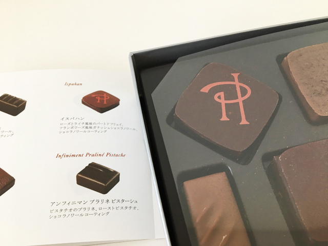 ピエール・エルメ,Pierre Hermé,Assortiment de Chocolats,イスパハン,,