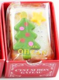 CAFE OHZAN,クリスマス キューブラスク,5個入,ジョワイユノエル,ツリーの柄のラスク,カフェオウザン,クリスマス,2020,