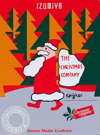 泉屋,クッキー,クリスマスクッキーズ,IX-F,税込1,296円,クリスマス,2020,