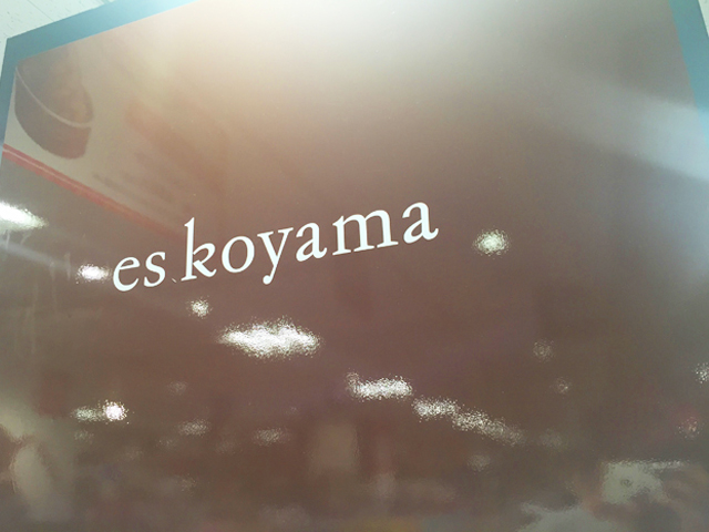 近鉄あべのハルカス,チョコレートコレクション,パティシエ エス コヤマのショコラソフト