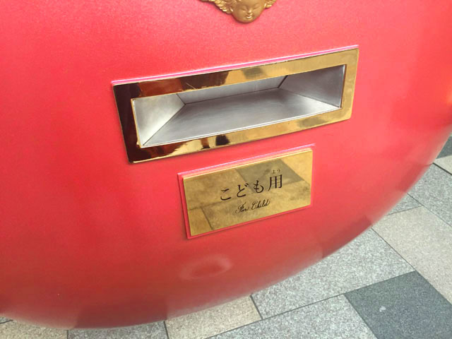 博多駅ハートのポスト