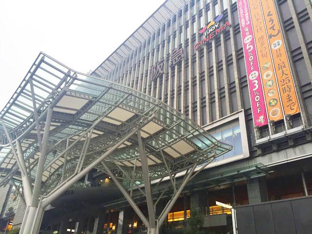 博多駅阪急