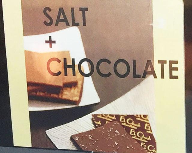 エクチュア,塩チョコ