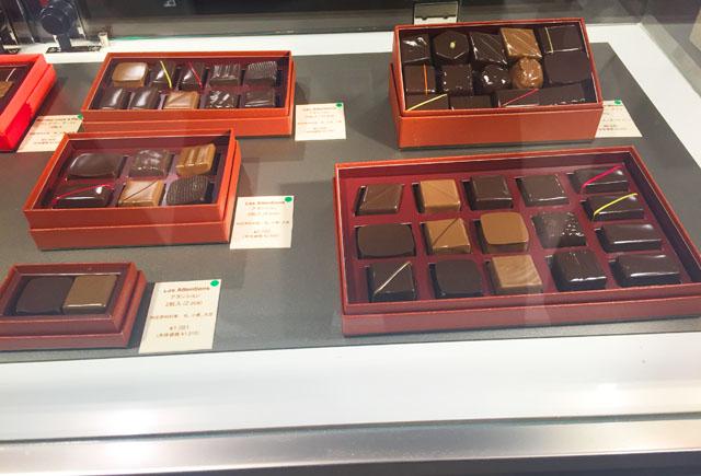 ラ・メゾン・デュ・ショコラ
