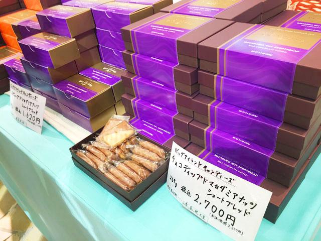 ビッグアイランド・キャンディーズ,阪急うめだ,ハワイフェア2017,チョコディップドマカダミアナッツショートブレッド,269g,税込2,700円