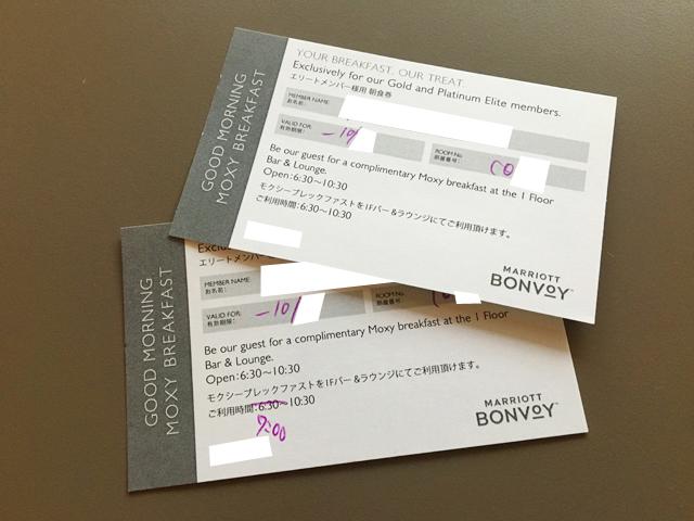 モクシー大阪新梅田,朝食チケット,Moxy Osaka Shin Umeda,