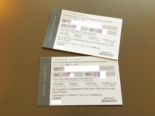 モクシー大阪新梅田,ウェルカムドリンク,ドリンククーポンが2枚並べられている,Moxy Osaka Shin Umeda,