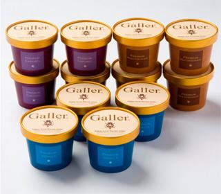 ガレー,アイス,ガレープレミアムアイスクリームセット