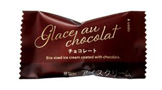 モロゾフ,グラス オ ショコラ,チョコレート,