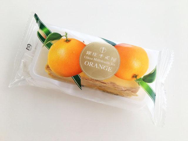 銀座千疋屋,銀座ミルフィーユアイス,オレンジ,