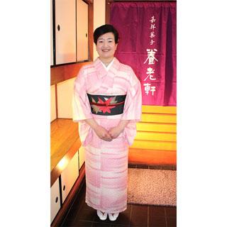 京都 養老軒,女将さん,