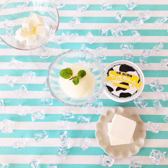 十勝ドルチェ,十勝白い牧場アイスクリーム,クリームチーズ,