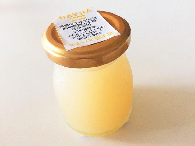 ヴィザヴィ恋するコラーゲンゼリーの生姜と蜂蜜味の後ろ