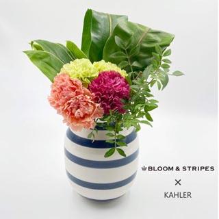 ブルーム&ストライプス,KAHLERフラワーベース&ブーケセット,BLOOM & STRIPES,母の日,2020,