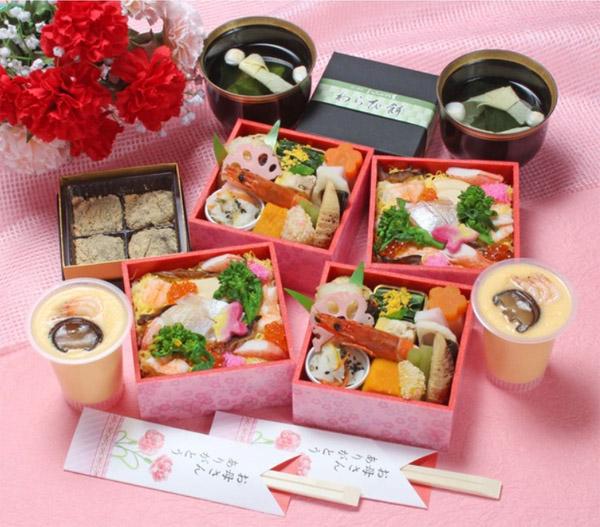 わらびの里,母の日祝膳(KS70),京都,料亭,母の日,2020,