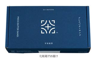 プレスバターサンド,バターサンド,宇治抹茶,9個入,PRESS BUTTER SAND,お中元,2020,