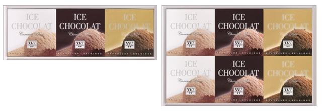 ヴィタメール,アイス・ショコラ,3個入 税込1,188円と6個入 税込2,268円,WITTAMER,お中元,2021,夏のギフト,summer gift,アイスクリーム,ice cream,チョコレートアイス,