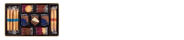 ヨックモック,ガトーアソルティ,税込3,240円,お中元,2021,summer gift,YOKUMOKU,クッキーアソート,焼き菓子,assortment of cookies,baked sweets,