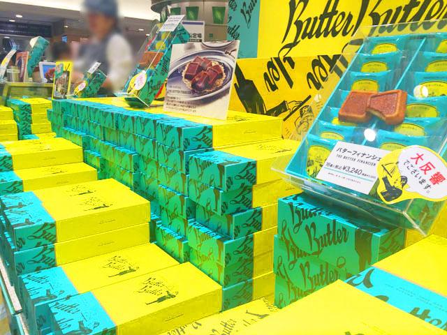 バターバトラー,阪急梅田本店,黄色の箱がたくさん並べられている
