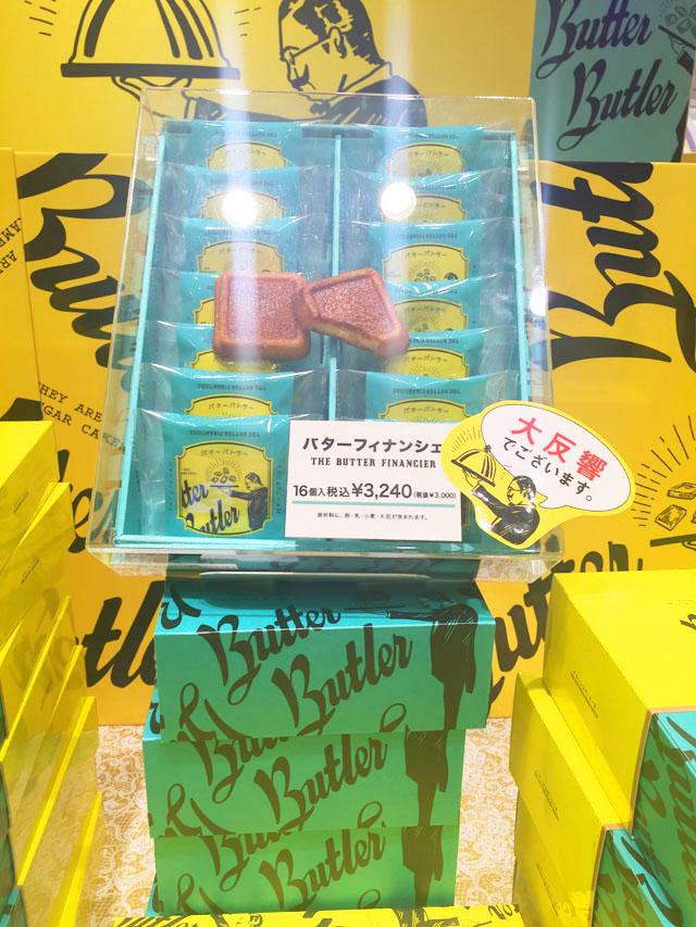 バターバトラー,阪急梅田本店,バターフィナンシェ16個入り,税込\3,240