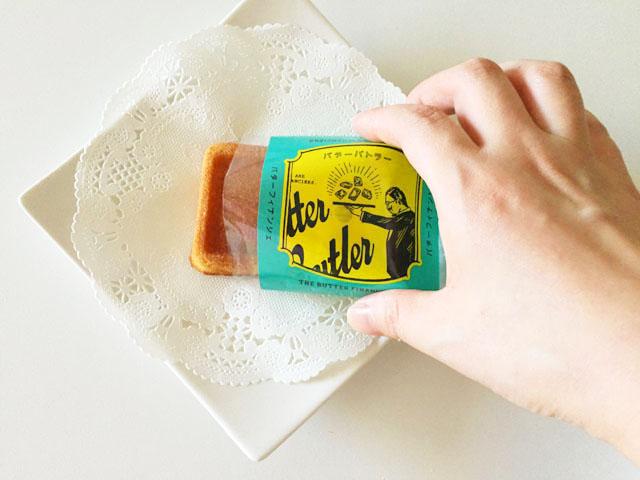 バターバトラー,バターフィナンシェをお皿に出そうとしている様子