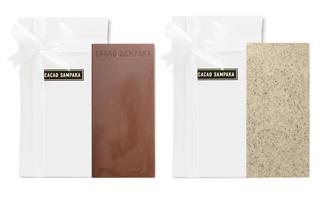 カカオ サンパカ,シュガーフリー板チョコレート 2枚セット,CACAO SAMPAKA