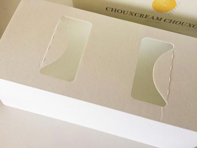 シュクリムシュクリ,シュークリームがつぶれないようにする箱の中の包装
