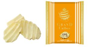 阪急グランカルビ,北海道バター味