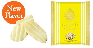 阪急グランカルビ,シチリアの塩とレモン味