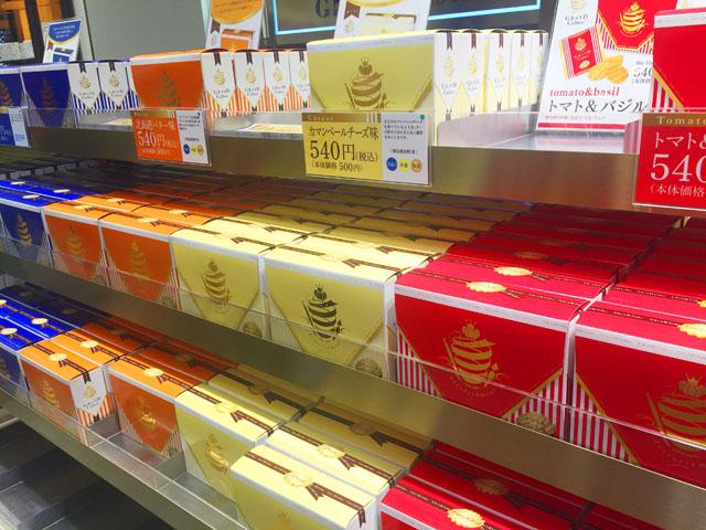 グランカルビ,ポテトビート,阪急百貨店梅田本店の店頭で販売されている様子
