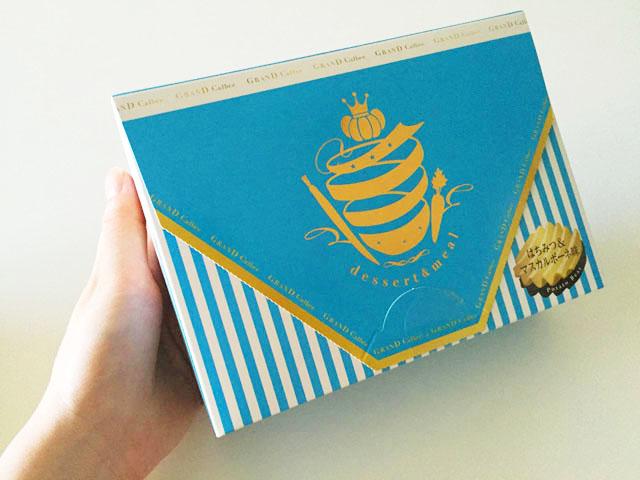 グランカルビ,ポテトビート,はちみつ&マスカルポーネ味,水色の外装BOX