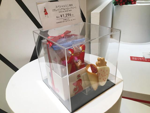 阪急百貨店チョコレート博物館,2019,オードリー,スペシャルミニBOX,,バレンタイン,2019