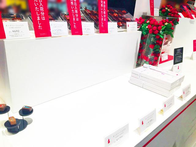オードリー,オードリーショコラ,阪急百貨店チョコレート博物館,バレンタイン,2019,