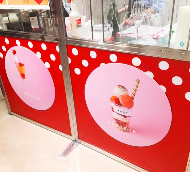 阪神百貨店,いちごバレンタイン,2019,エノテカのブース