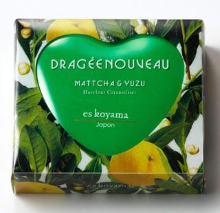 パティシエ エス コヤマ,ドラジェ ヌーヴォー(抹茶&柚子),バレンタイン,2019