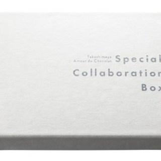 スペシャルコラボレーションBOX,高島屋限定,バレンタイン,2019