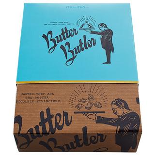 バターバトラー,バターチョコフィナンシェ,パッケージ,