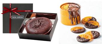 カカオ サンパカ,チョコレートスイーツ,マダレナ ショコラタ,ショコラタ ナランハ 5枚入,バレンタイン,2021,チョコレート,CACAO SAMPAKA,Valentine,chocolate,