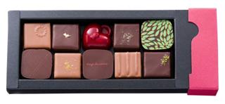 キャギ ド レーブ,Kaoriショコラ10個入の中身,カオリショコラ,Cagi de rêves,Kaori Chocolat,バレンタイン,2021,チョコレート,Valentine,chocolate,