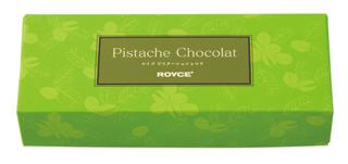 ロイズ,カットしたピスターシュショコラ,税込1296円,ピスタチオのチョコ,バレンタイン,2021,チョコレート,ROYCE',Valentine,chocolate,