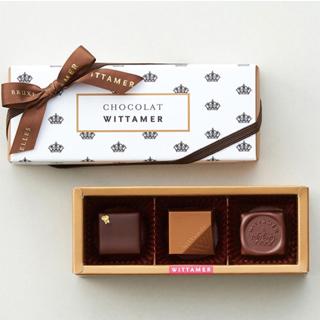 ヴィタメール,アンプルール~皇帝~,皇帝をイメージしたショコラ,ホワイトデー,2021,チョコレート,WITTAMER,Whiteday,chocolate,