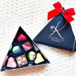 カルメロ,バレンタイン,ホワイトデー,チョコレート,