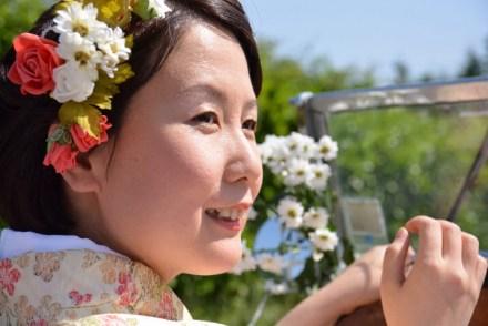 Rica en Kimono
