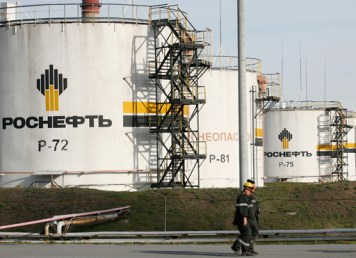 rosneft_big