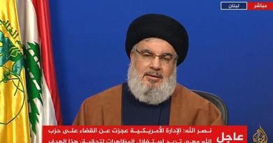 Sayed Hassan Nasrallah et la Covid-19