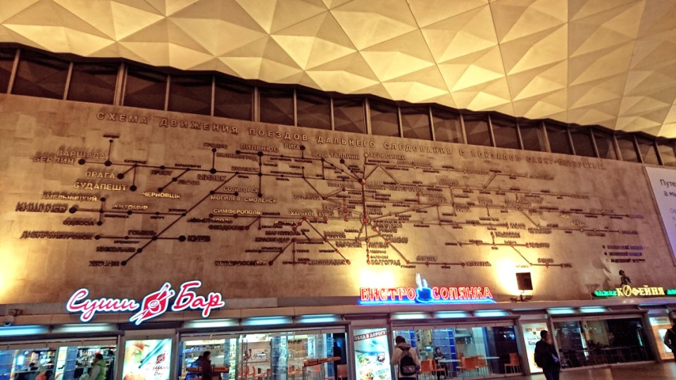 Gare Moskva + carte - Prendre le train en Russie