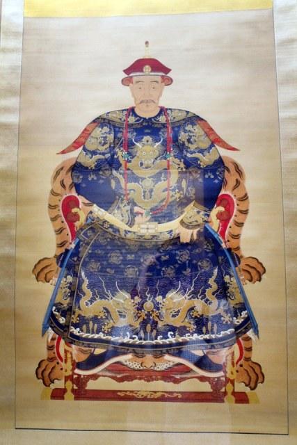 Portrait Qin Empereur - Cité Interdite Monaco