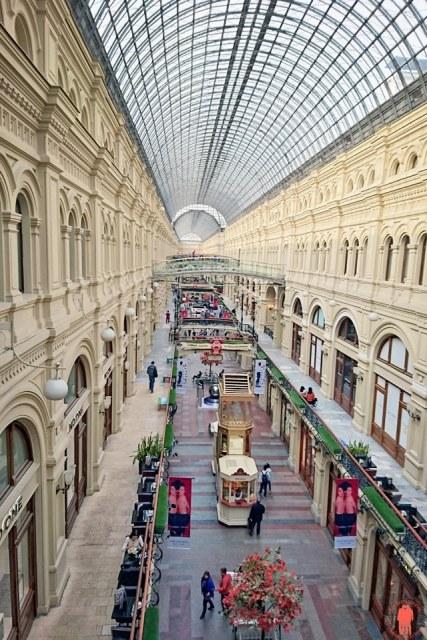 Visiter-Moscou-Goum-Verrière