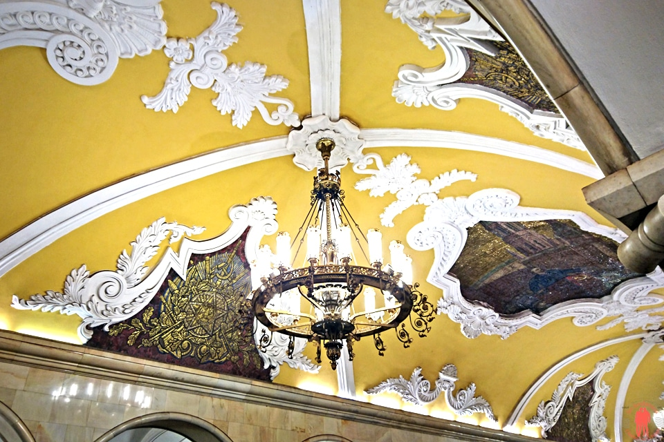 Visiter Moscou Metro Komsomolskaia Plafond