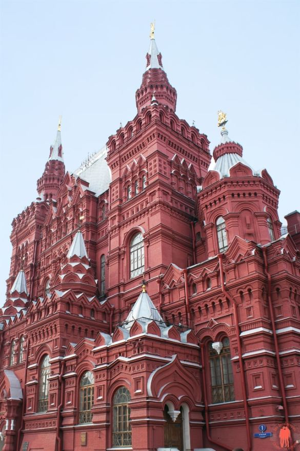 Visiter-Moscou-Musee-histoire-de-la-Russie